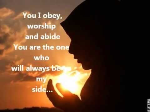 Husband Wife Islamic Quotes Wallpaper Ya Allah Forgive Me Heart Touching Message For Everyone
