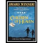 children_of_heaven