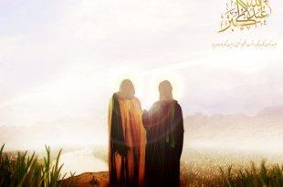 eid_al_ghadeer___2011_by_bani_hashim-d5b9p9a