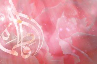 fatima_zahra__s_birthday_by_a1m4z-d4z9i26