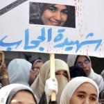 hijab_martyr_jawad_small