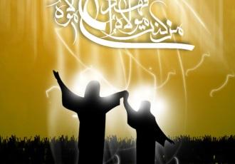 message_ghadir_jamaleddine