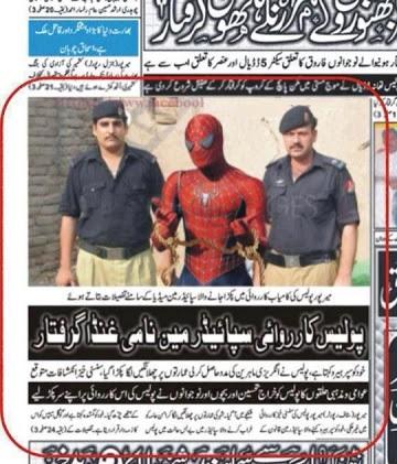 Spiderman Arrested In Mirpur