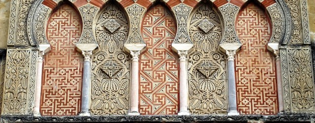 detail-of-the-facade-of-the-mezquita-1-cordoba