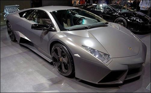 Lamborghini-Reventon expensive cars