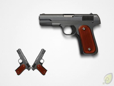 Pistol – Gun Icon