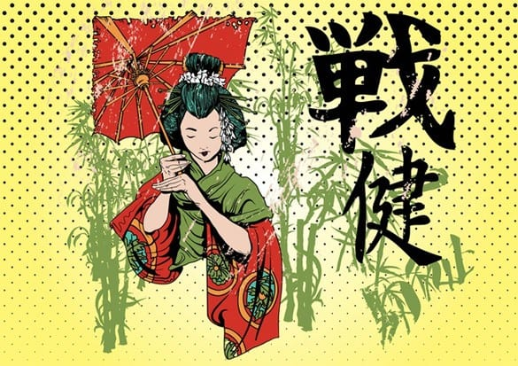 Geisha Girl Oriental Bamboo Vector Art