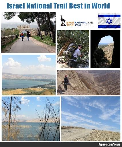 Israel-National-Trail - Israel National Trail