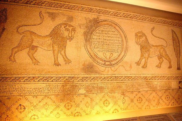 A section of the mosiac pavement recovered from the Hamat Gader synagogue and restored in the '90s. It was in that synagogue from the 5th-8th century. The mosaic is now in the Entrance hall of the Supreme Court of Israel