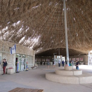 Entrance to Ein Gedi Park