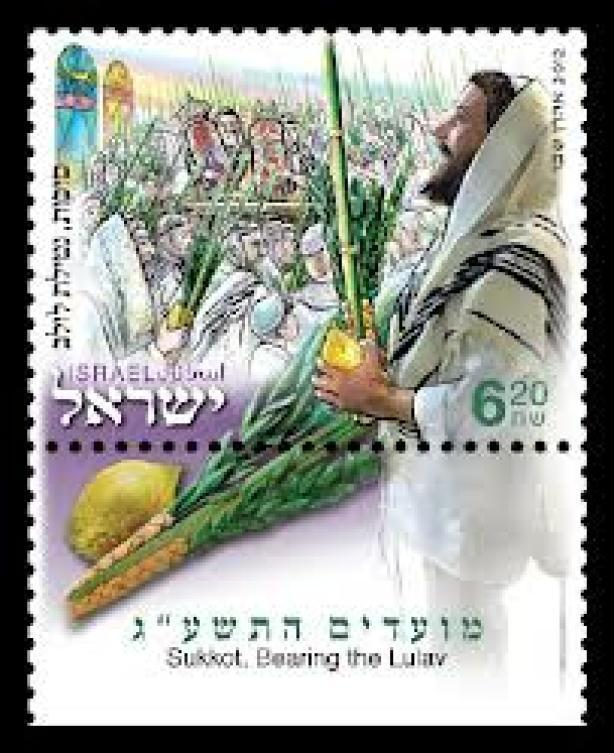 Sukkot on Israeli Stamps