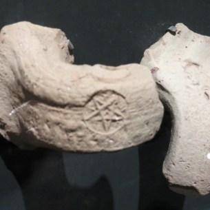 """Oldest inscription of """"Jerusalem"""" found in Jerusalem"""