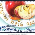 stock-photo-israel-circa-an-used-israeli-postage-stamp-issued-in-honor-of-the-jewish-new-year-rosh-98619359