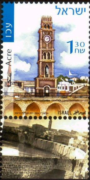 Akko in Israeli Stamps