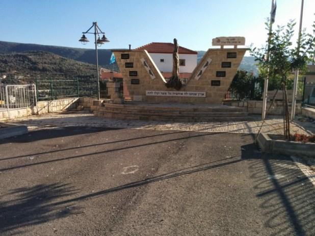 Druze IDF Soldiers Memorial
