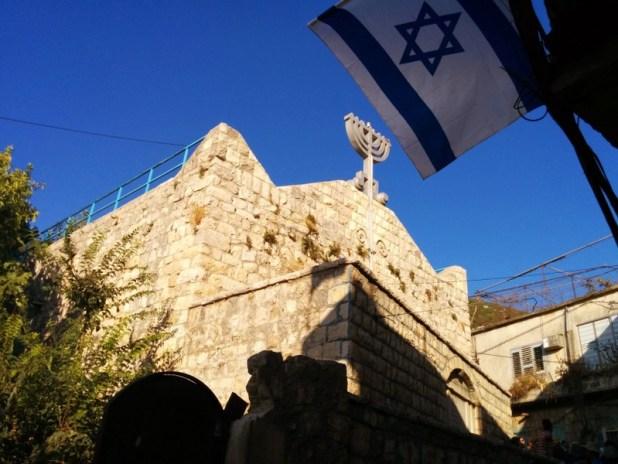 Jewish Peki'in