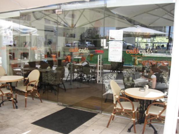 Cafe Cafe Givat Shmuel