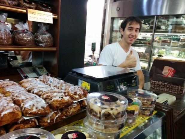 Shany Bakery