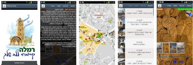 app_screen_shots