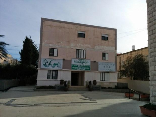 Ahmadiyya Center