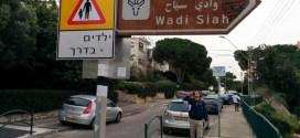 Nachal Siach