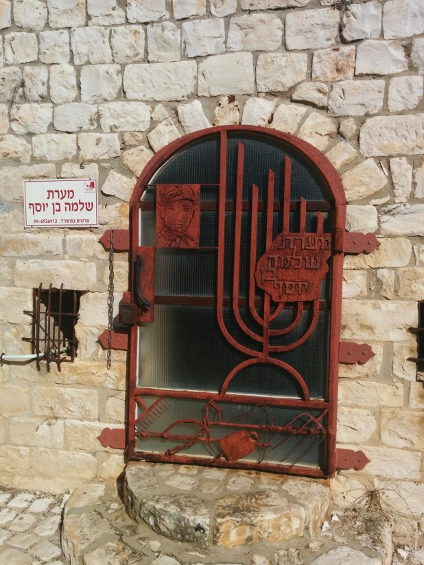 Shlomo Ben Yosef Cave