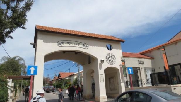 Yishai Gate