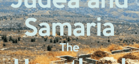http://www.keepcalm-o-matic.co.uk/p/judea-and-samaria-the-heartland-of-israel/