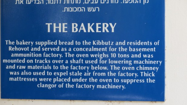 Ayalon Institute - Bakery