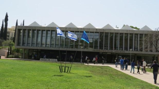Weizmann Institute Visitors Center