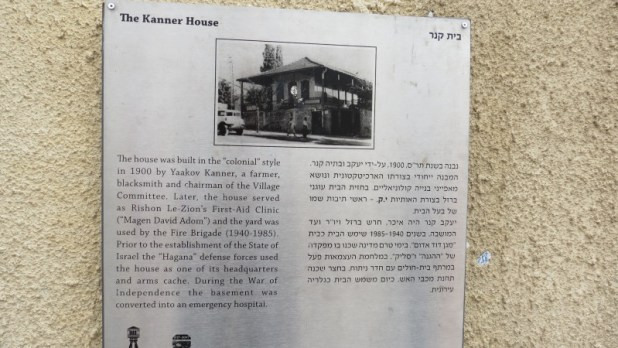 Historic Houses in Rishon