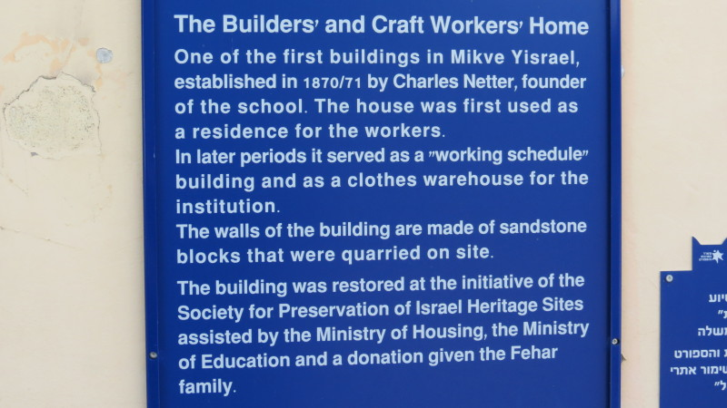 Builders and Craftworkers Home