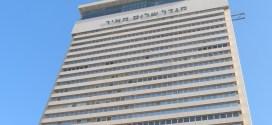 Migdal Shalom Tower Tel Aviv