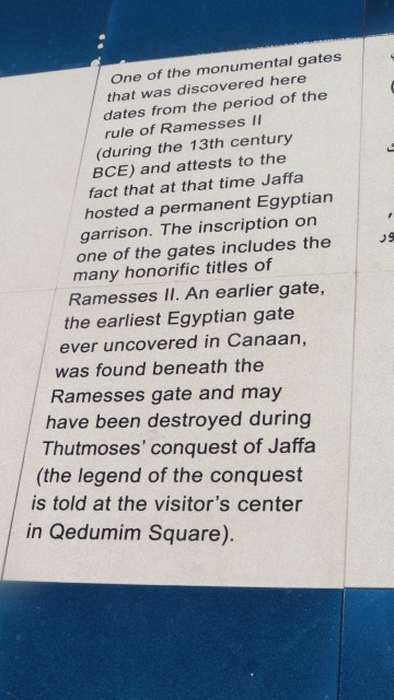 Egyptian Gate