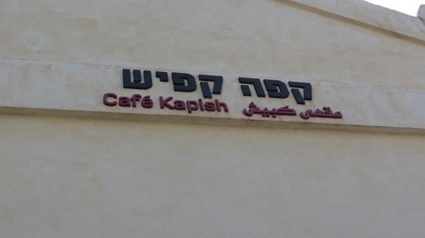 Kapish Cafe