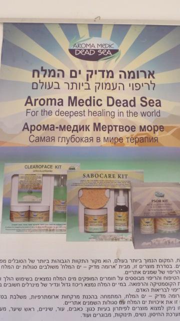 Qumran - My Visit