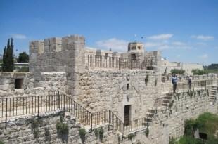 Northern ramparts, interior wall