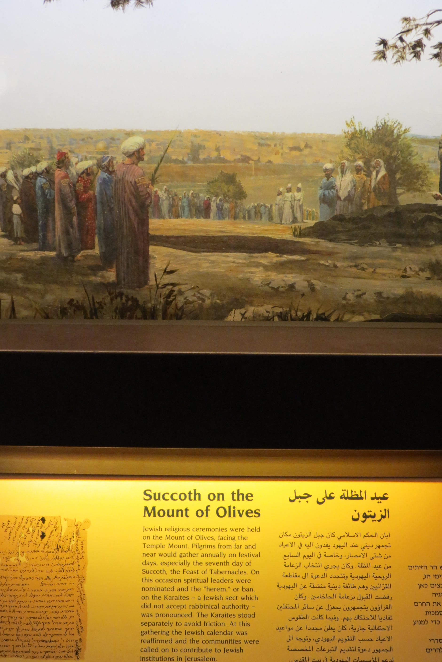 Sukkot on Mt. of Olives