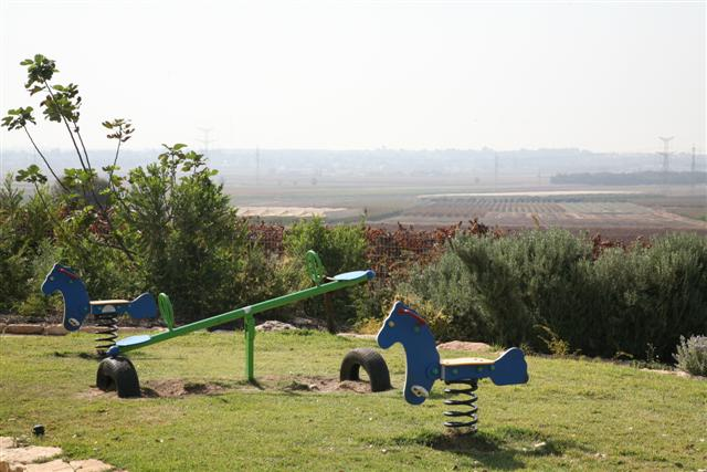 Park Ehud Efrati - Photo Mapa