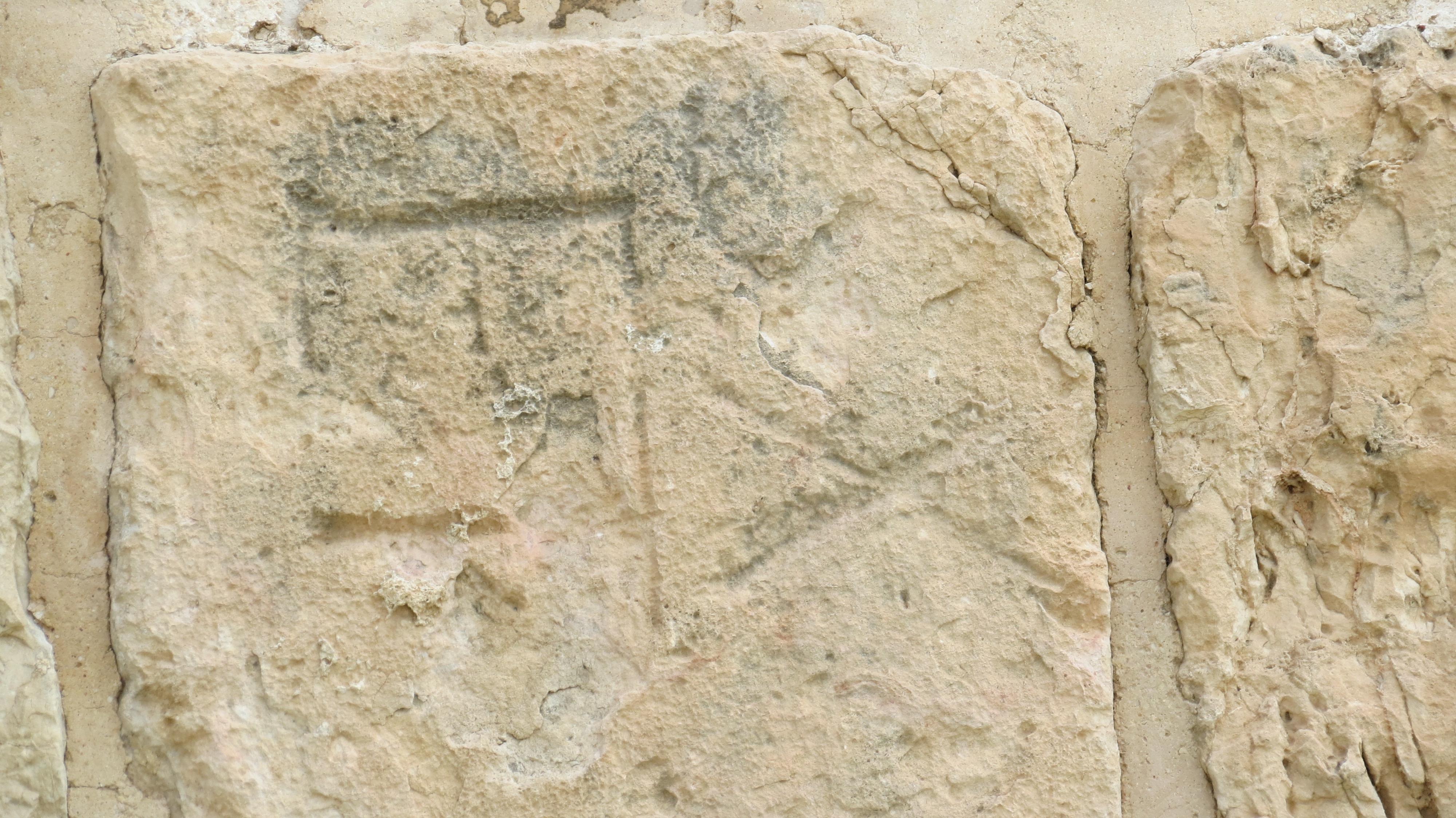 Stone masons signature