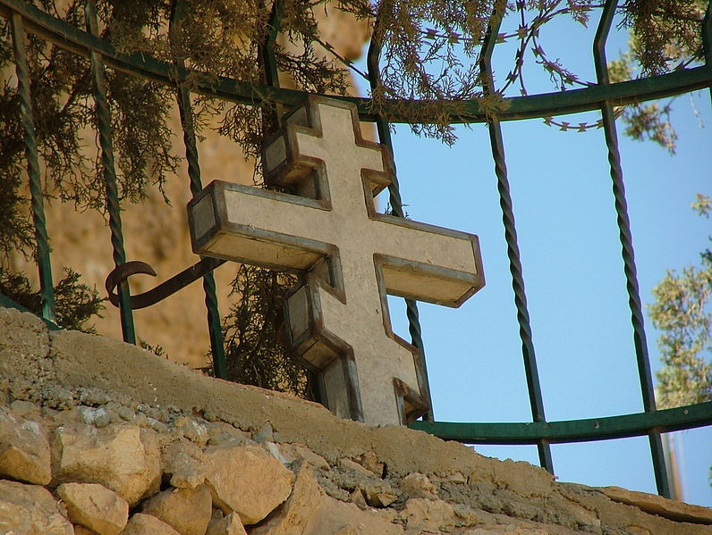 Paran Monastery and Nahal Prat Nature Reserve