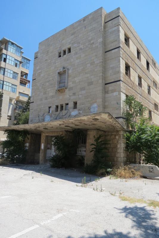 Solel Boneh Building