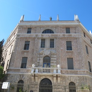 Terra Sancta College on Keren Hayesod Street