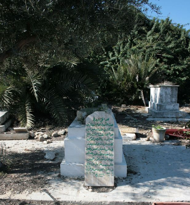 Grave of Izz al-Din al-Qassam who was buried in Balad al-Sheikh in 1935 Photo:Tiamut