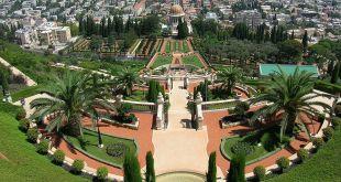 1280px-Israel_-_Haifa_-_Bahai_Gardens_004
