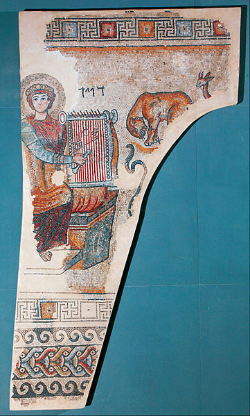 King_David_as_Orpheus_in_Gaza_synagogue_mosaic