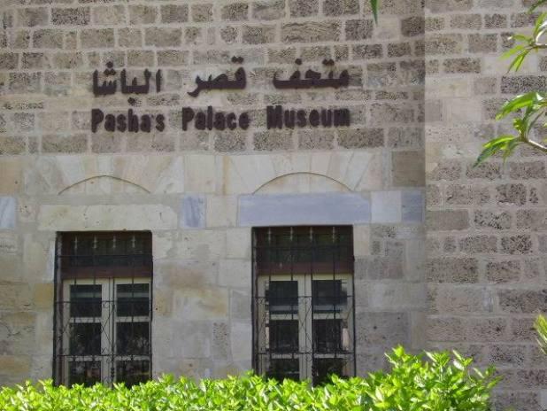 Pasha's Palace Museum