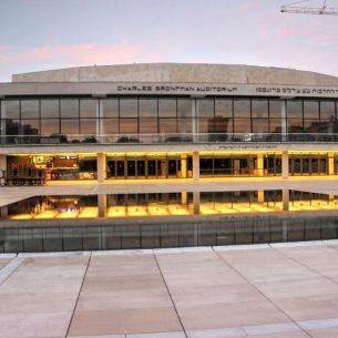 Heichal HaTarbut - Charles Bronfman Auditorium, Photo: Ori Lubin