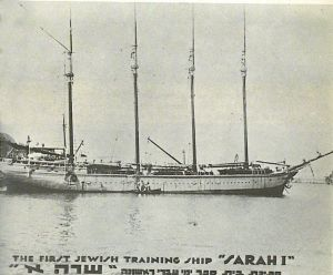 The Sarah I: a 190-foot four-masted schooner of 750 tons used as a training ship by the Betar Naval Academy.