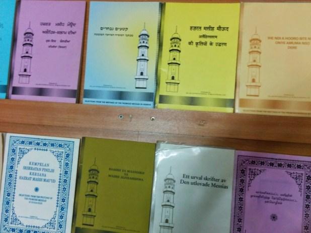Ahmadiyya Koran Translation